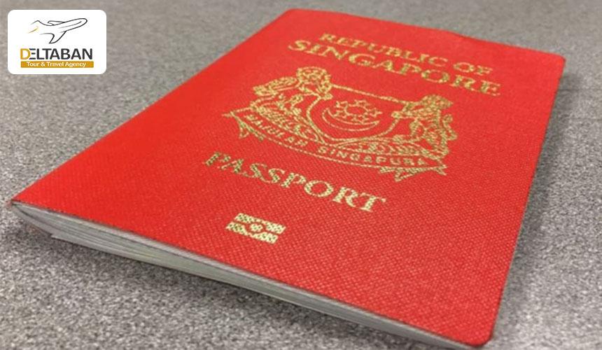 سنگاپور دومین رتبه از معتبرترین پاسپورت ها در جهان