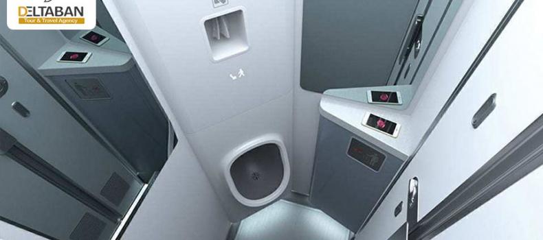 سرویس بهداشتی هواپیما