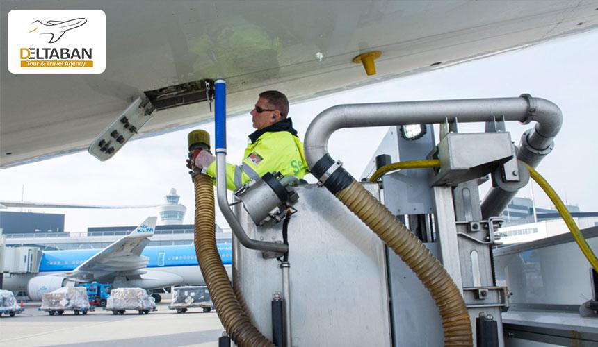 تخلیه سرویس بهداشتی هواپیما