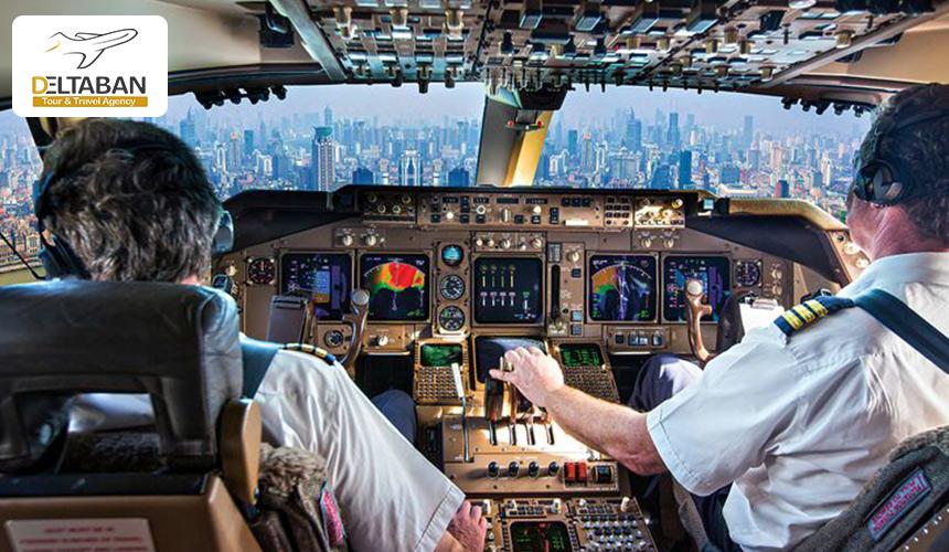 نمایی از کابین خلبان