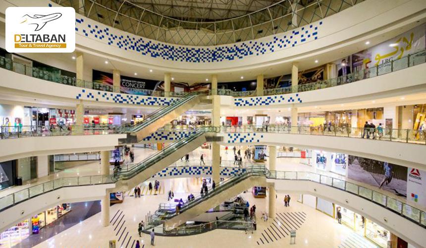 نمایی از مرکز خرید مالدیو
