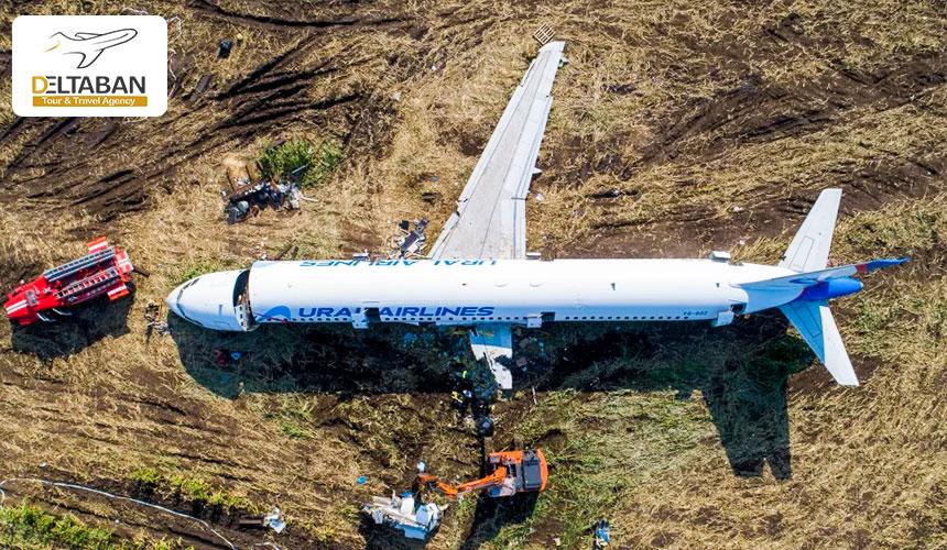خطرناک ترین فرودگاه های جهان