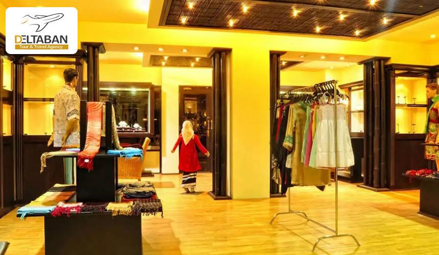 تصویری از مرکز خرید مالدیو