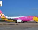 تصویری از هواپیما در حال اماده شدن برای تیک آف