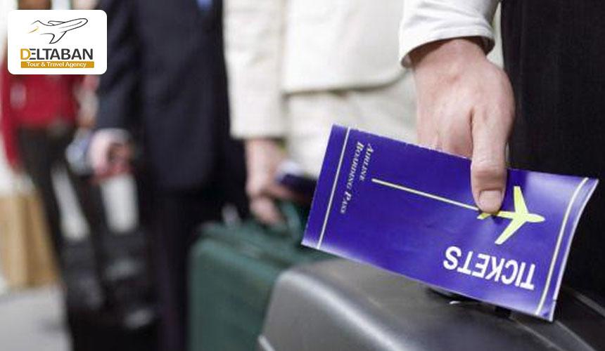 خرید آسان بلیط هواپیما
