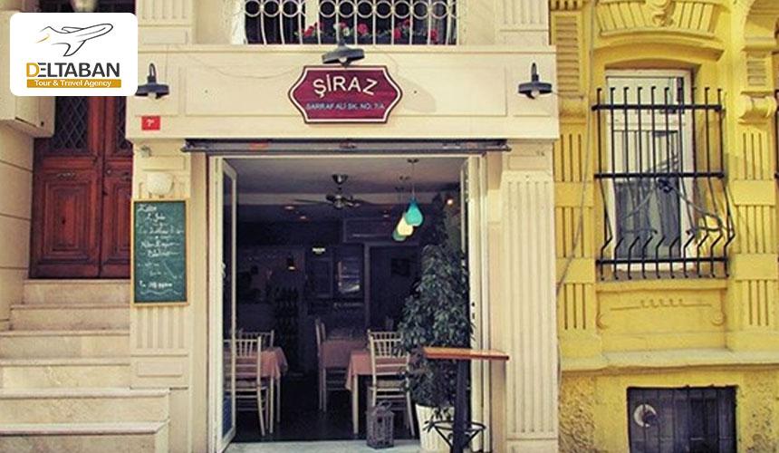 رستوران های ایرانی در شهر استانبول