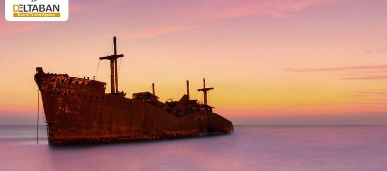 غرق شدن کشتی یونانی در کیش