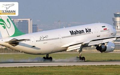 لغو افزایش بلیط پروازهای داخلی