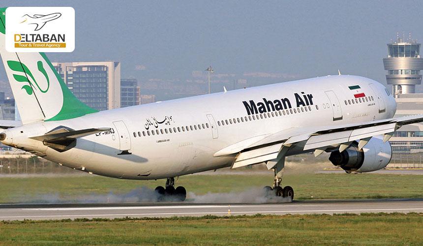 لغو افزایش قیمت بلیط هواپیما