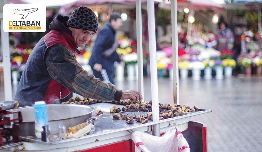 بلوط از بهترین غذاهای خیابانی استانبول