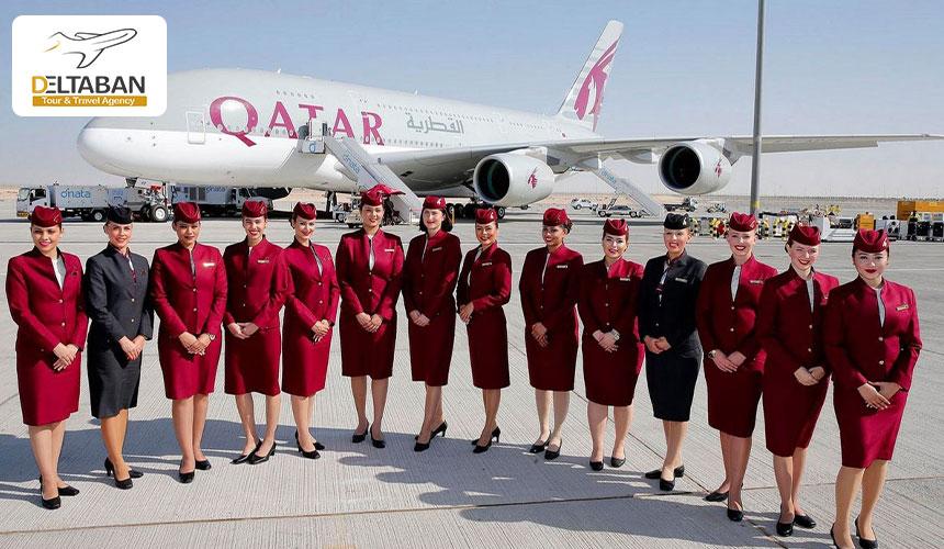 گرانترین پرواز دنیا با قطر ایرویز