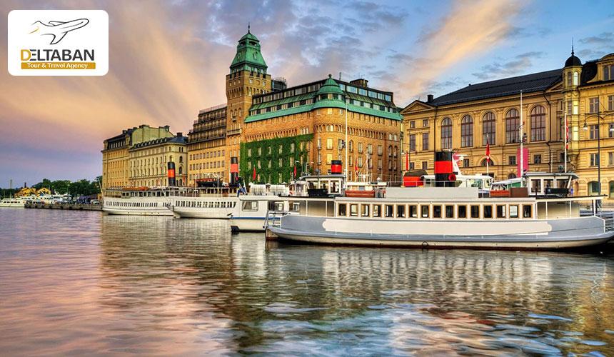هزینه های سفر به استکهلم