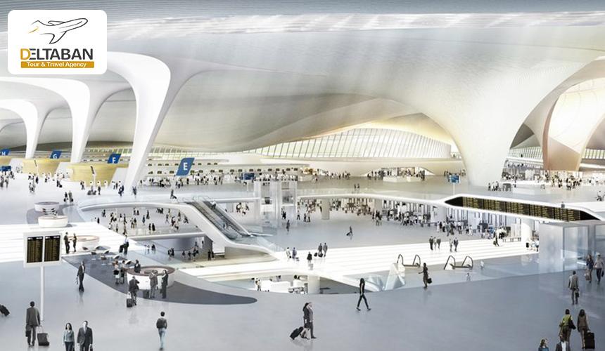 فرودگاه داکسینگ، بزرگترین فرودگاه جهان