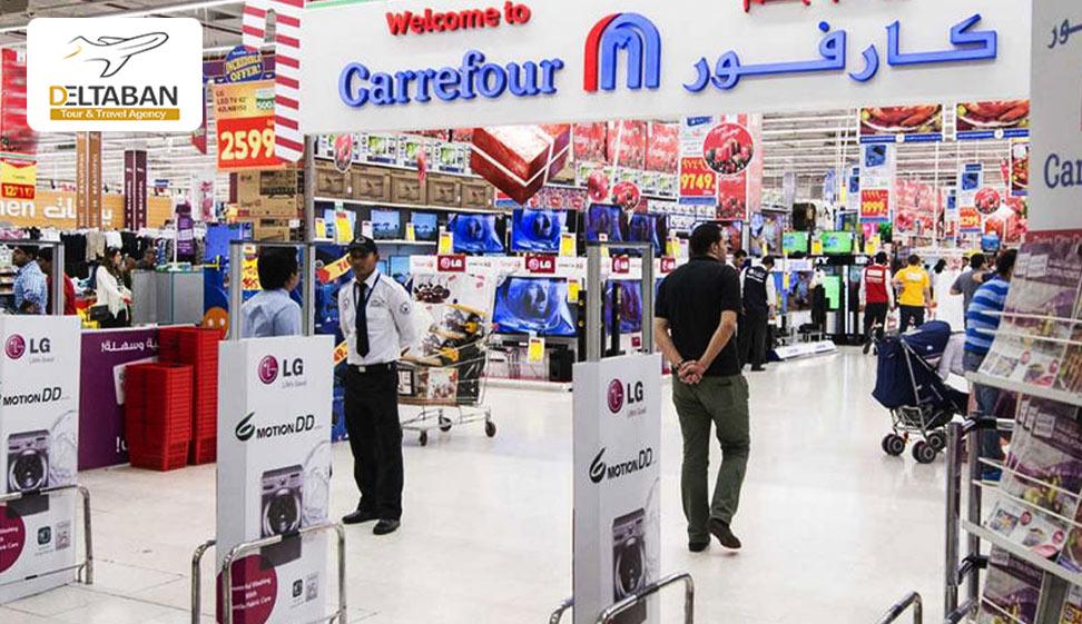 محصولات جمعه سیاه در دبی