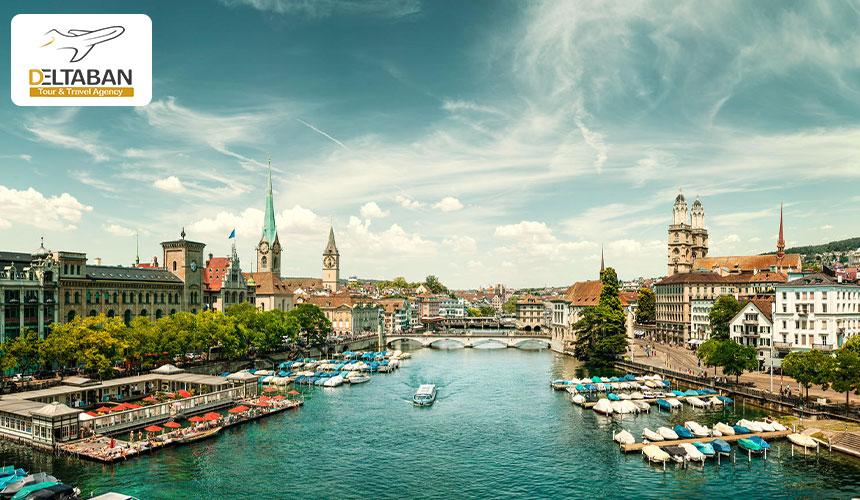 بهترین جاذبه های گردشگری زوریخ سوئیس