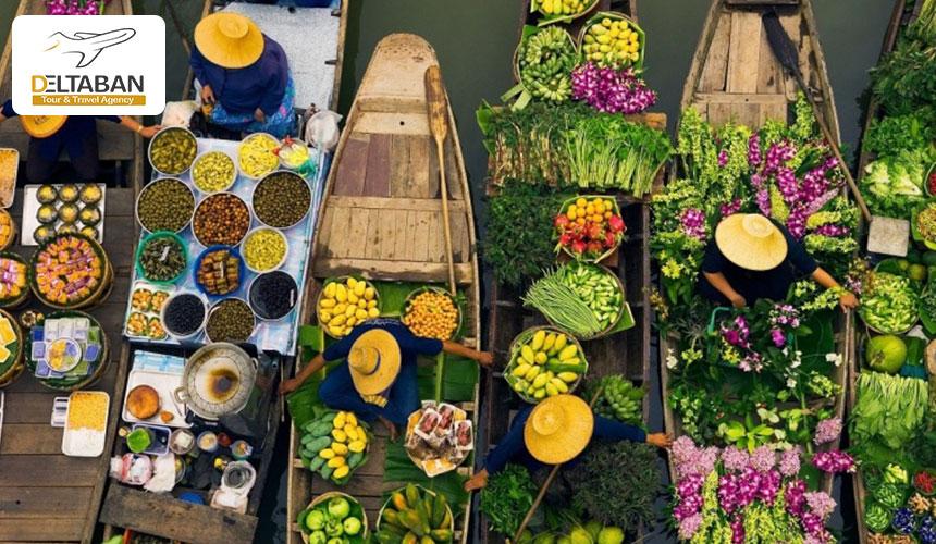 زیباترین بازار شناور بانکوک