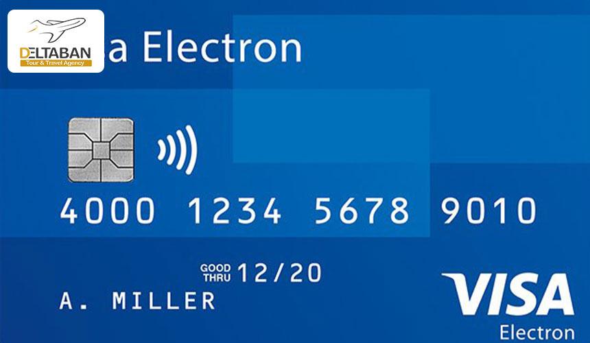 ویزای الکترونیک