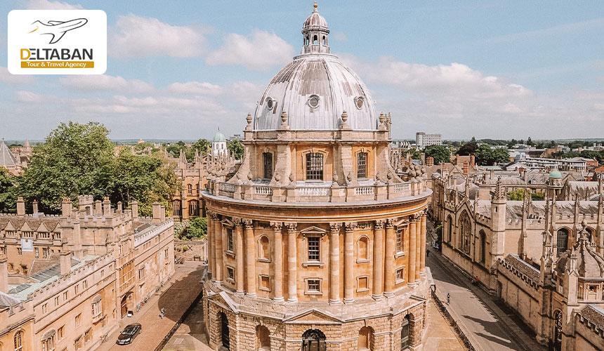 قلعه قفل آکسفورد