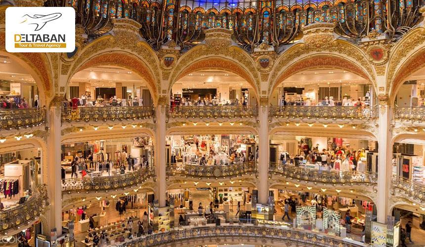 معروف ترین مراکز خرید در شهر پاریس فرانسه