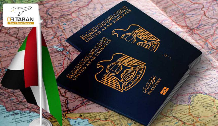 اقامت طلایی ده ساله امارات