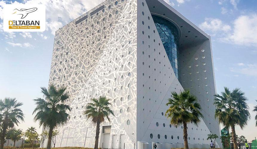دسترسی به سیاره سبز دبی