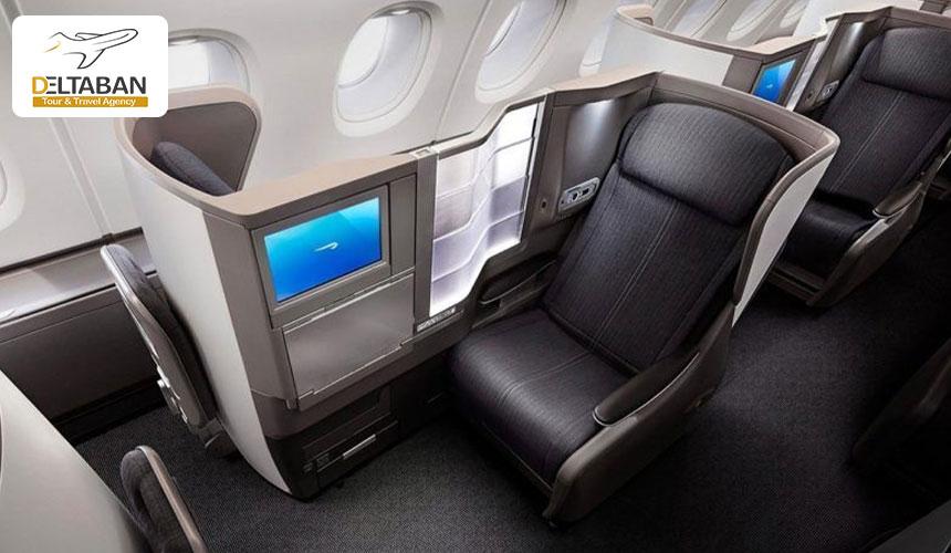 پرواز بیزینس کلاس هواپیمایی بریتیش ایرویز