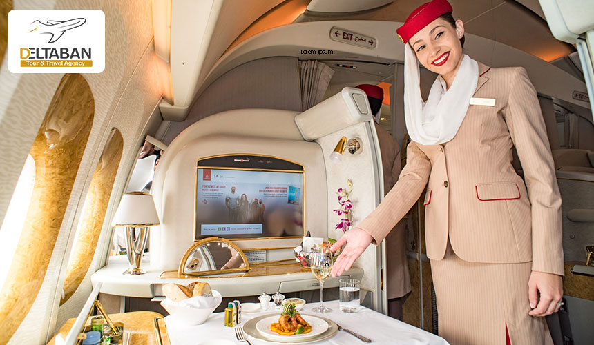 فرست کلاس هواپیمایی امارات