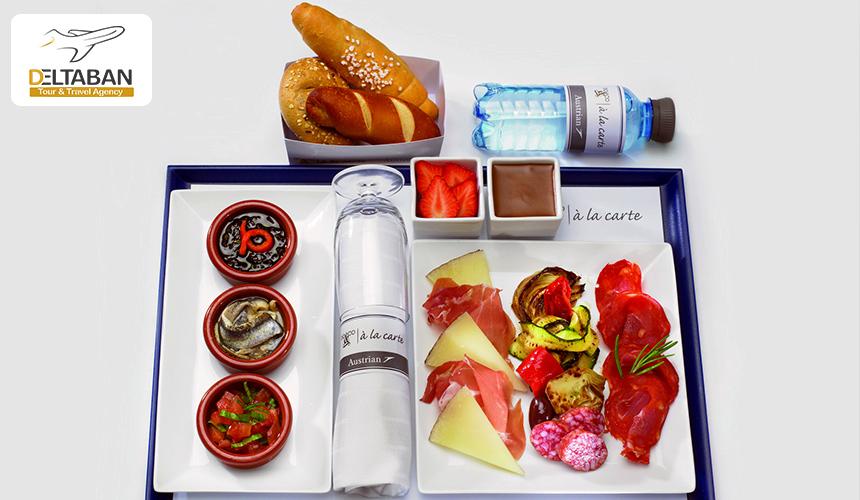 حمل مواد غذایی در هواپیما