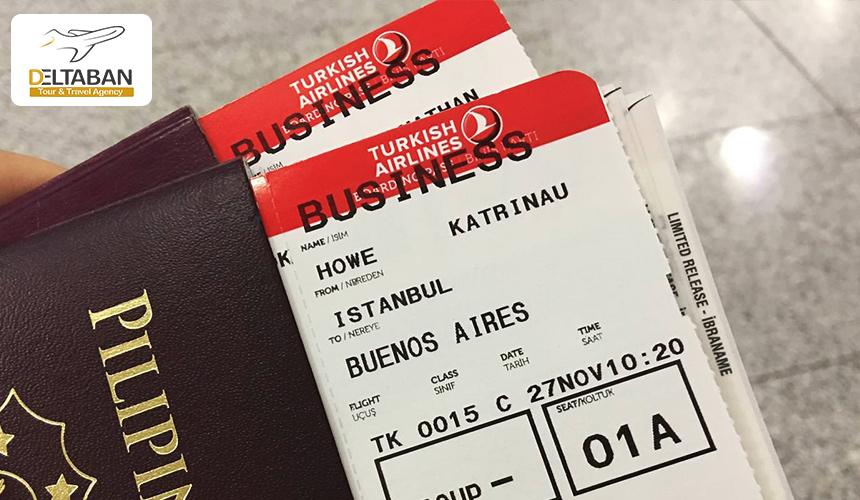 تصویری از بلیط هواپیمایی ترکیش
