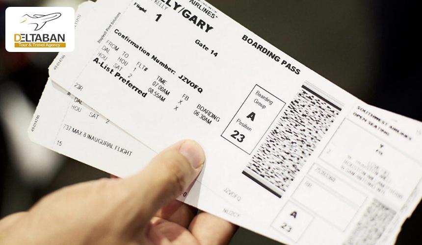 بتصویری از بلیط هواپیما سیستمی صادر شده