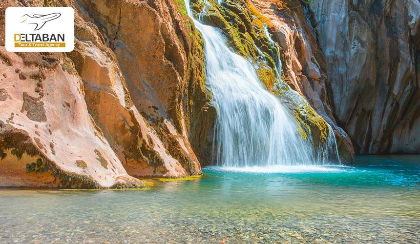 آبشار کاپوزباسی ترکیه