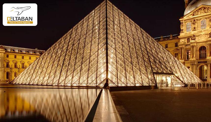 موزه لوو یکی دیگر از زیباترین جاذبه های پاریس