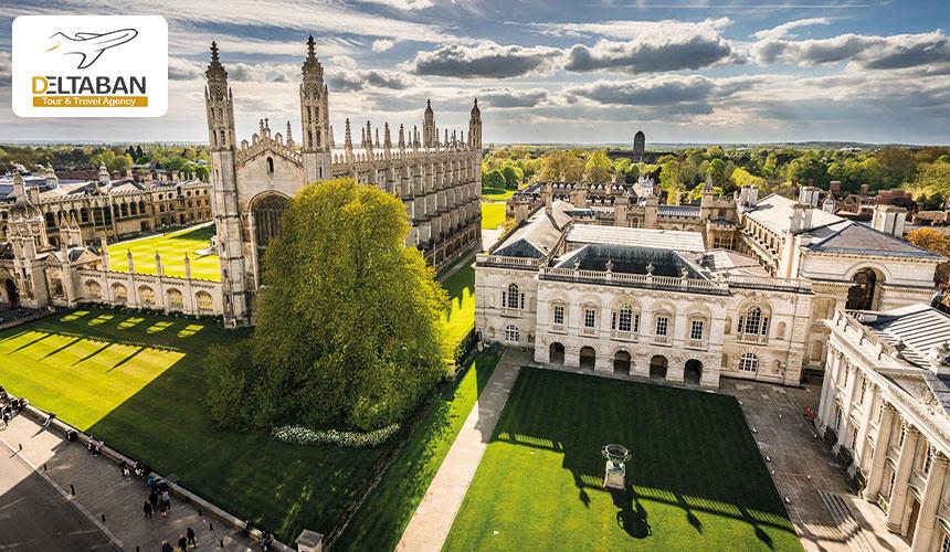 تاریخ کوتاهی از کمبریج