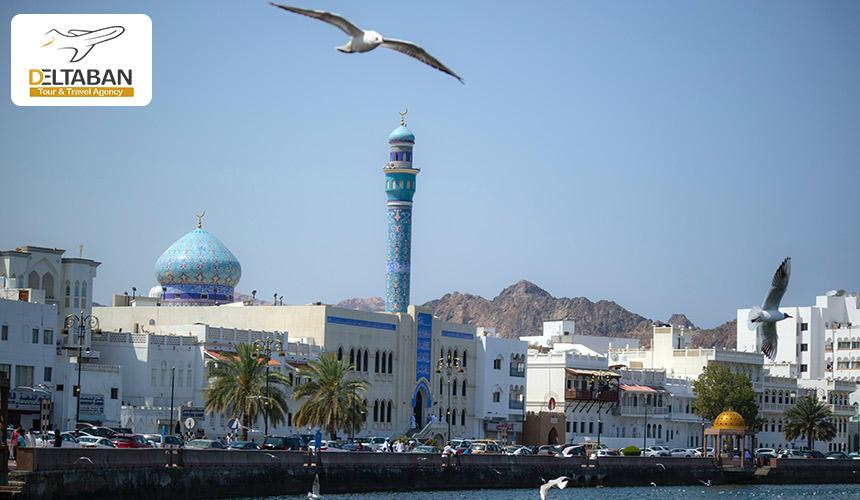 تصویری از عمان