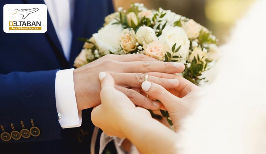 تصویری از ازدواج