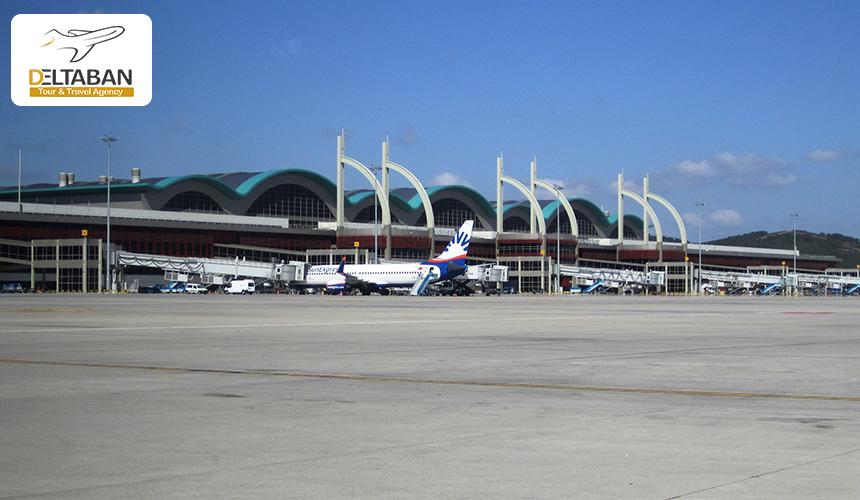 نمایی از یکی از فرودگاه های ترکیه