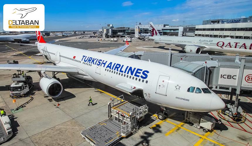 تصویری از هواپیمای پارک شده در یکی از فرودگاه های ترکیه