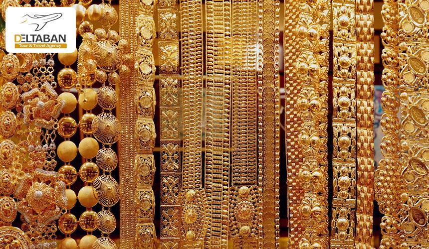 طلاهای شگفت انگیز در بازار طلا دبی