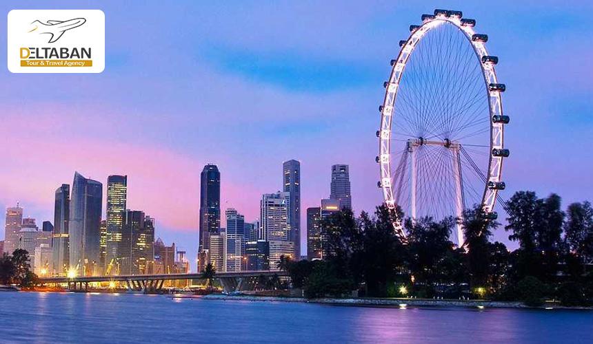 تصویری از فلایر سنگاپور