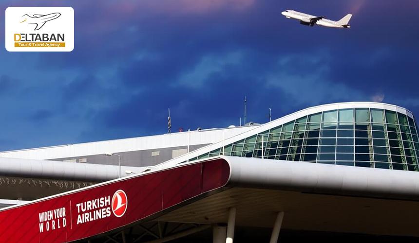 نمایی از یکی از فرودگاه های استانبول