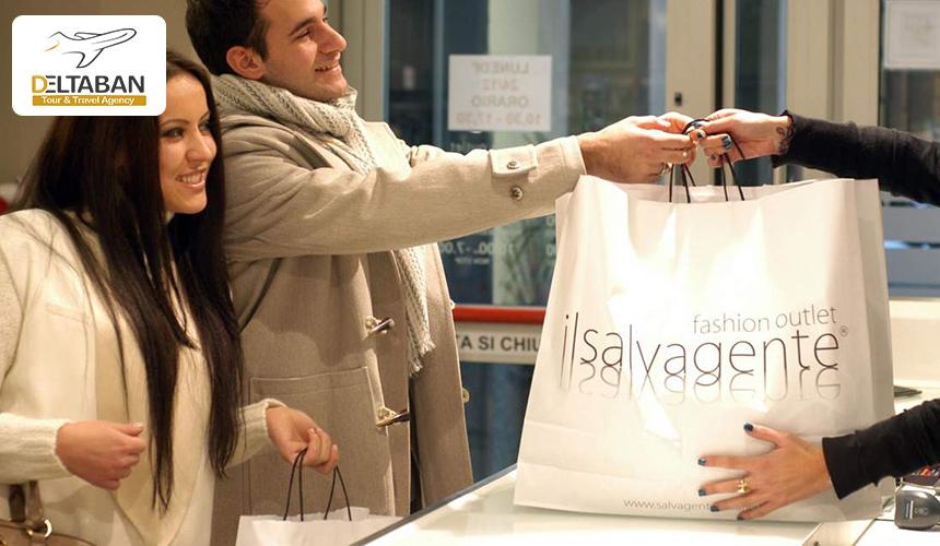 تصویری از مرکز خرید سالواجنتو میلان