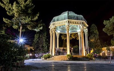 آرامگاه حافظیه در شیراز