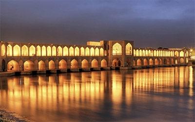 تصویری از نمای زیبای سی و سه پل اصفهان