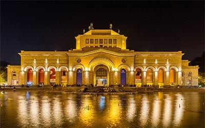 تصویر موزه ملی ارمنستان