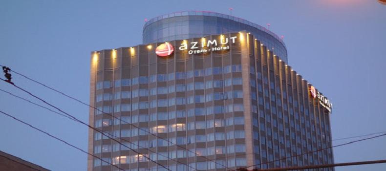 نمایی از هتل Azimut Hotel Smolenskaya