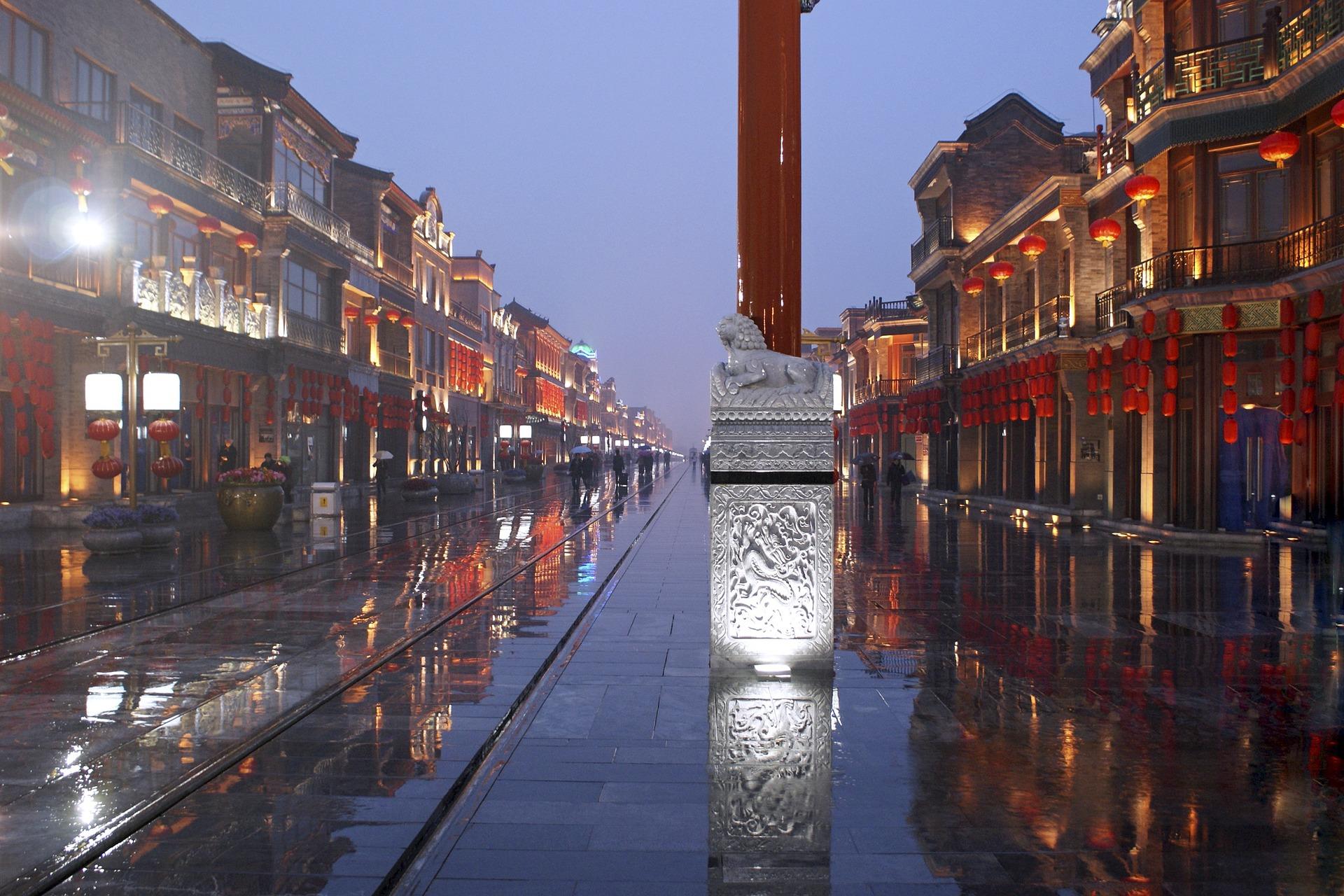 نمایی از شهر چین
