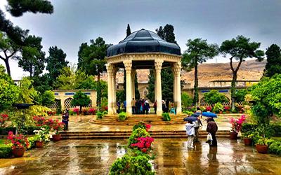 نمایی از حافظیه شیراز