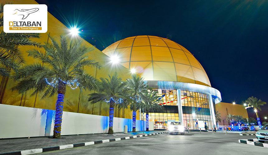 نمایی از مرکز خرید اوت لت دبی در شب