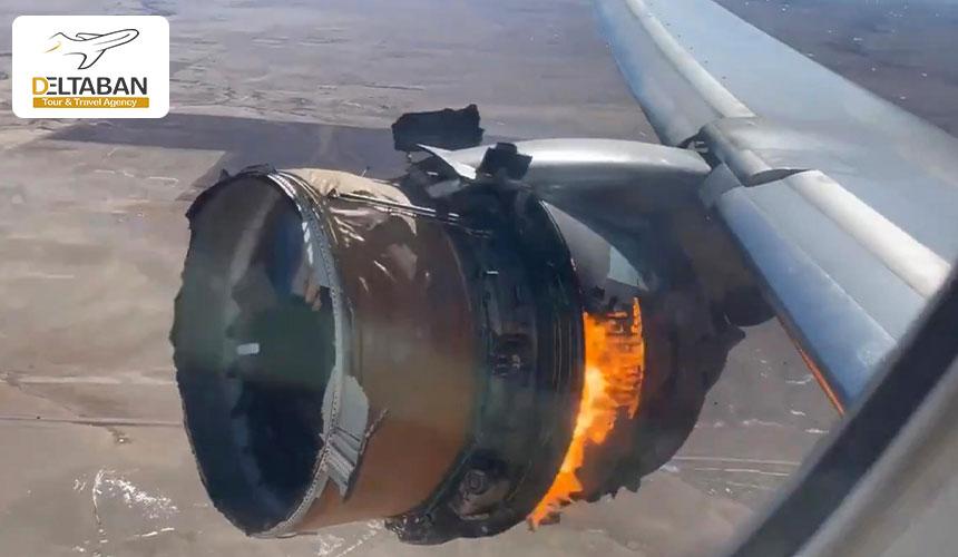 خرابی موتور هواپیما