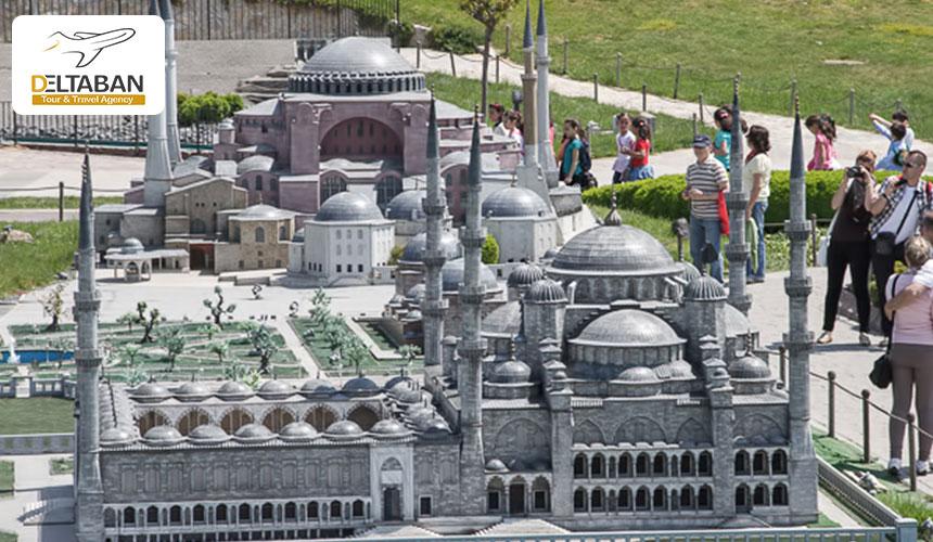 تفریح مینیاترک از  دیگر تفریحات کودکان در استانبول
